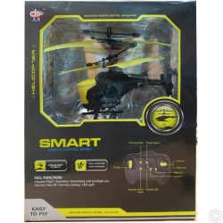 SMART R/C HELICOPTER