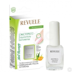 REVUELE EXPRESS CUTICLE REMOVER 10ML
