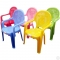 CHILDREN CHAIR WITH ARMHOLDER
